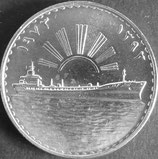イラク記念銀貨 Φ40