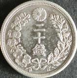 竜20銭銀貨 明治6年