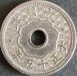 10銭白銅貨   大正15年