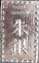 安政二朱銀(貿易二朱)