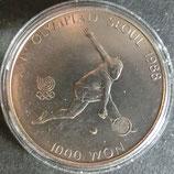 韓国オリンピック記念銀貨