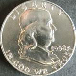 ベンジャミン・フランクリン1/2ドル銀貨 西暦1958年