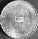 ペルー記念銀貨 西暦1973年