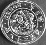 竜20銭青銅貨 明治28年