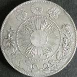 旭日竜大型50銭銀貨 明治4年 後期