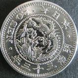 竜20銭銀貨 明治33年