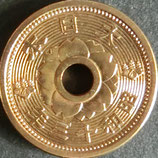 10銭アルミ青銅貨 昭和13年