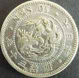 竜10銭銀貨 明治30年