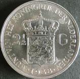 オランダ銀貨 西暦1938年Φ39