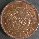 半銭銅貨 明治14年