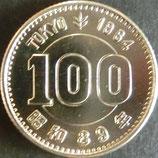 東京オリンピック記念100円銀貨