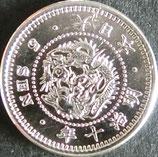 竜5銭銀貨(明治10年