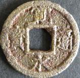 大字玉点宝(飯田)  西暦1767年