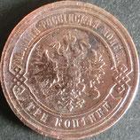 ローマ 西暦1882年