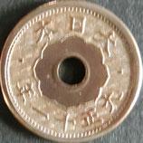 小型5銭白銅貨 大正11年