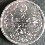 小型50銭銀貨 昭和6年