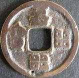 墓韶韶寶 西暦1024年