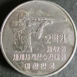 韓国記念貨 西暦1978年
