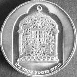 イスラエル記念銀貨 西暦1974年