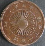 稲1銭青銅貨 明治33年
