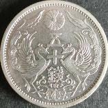 小型50銭銀貨  昭和13年