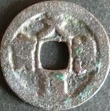 天禧通宝 西暦1017年