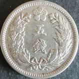 5銭白銅貨 光武11年