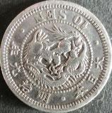 竜10銭銀貨 明治9年