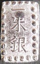 明治一朱銀(Ww)