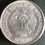 ドイツ 西暦1988年 銀貨