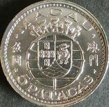 マカオ伍圓銀貨