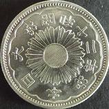小型50銭銀貨 昭和12年