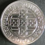 ポルトガル記念銀貨 西暦1971年