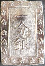 天保一分銀(Ps)並金短柱銀・アキ幅常
