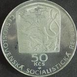チィコスロバキア銀貨