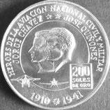 ペルー記念銀貨 西暦1975年