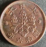 桐1銭青銅貨 昭和6年