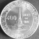 ペルー記念銀貨 西暦1976年