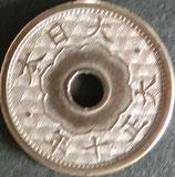 小型5銭白銅貨  大正10年