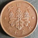 桐1銭青銅貨 大正10年