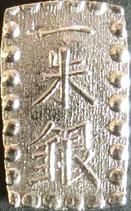 嘉永一朱銀(Ib)欠金草・跳座