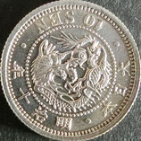 竜10銭銀貨 明治10年