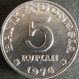 インドネシア記念コイン 西暦1974年
