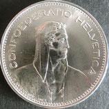 フランス銀貨 西暦1965年