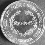 デンマーク記念銀貨 西暦1945年Φ32