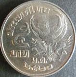 タイ 記念貨