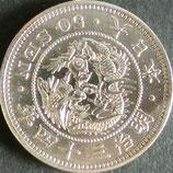 竜50銭銀貨(明治34年)