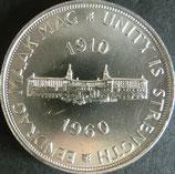 南アフリカ記念銀貨 西暦1960年Φ40