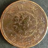 カラス1銭黄銅貨 昭和13年