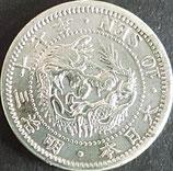 竜10銭銀貨 明治37年